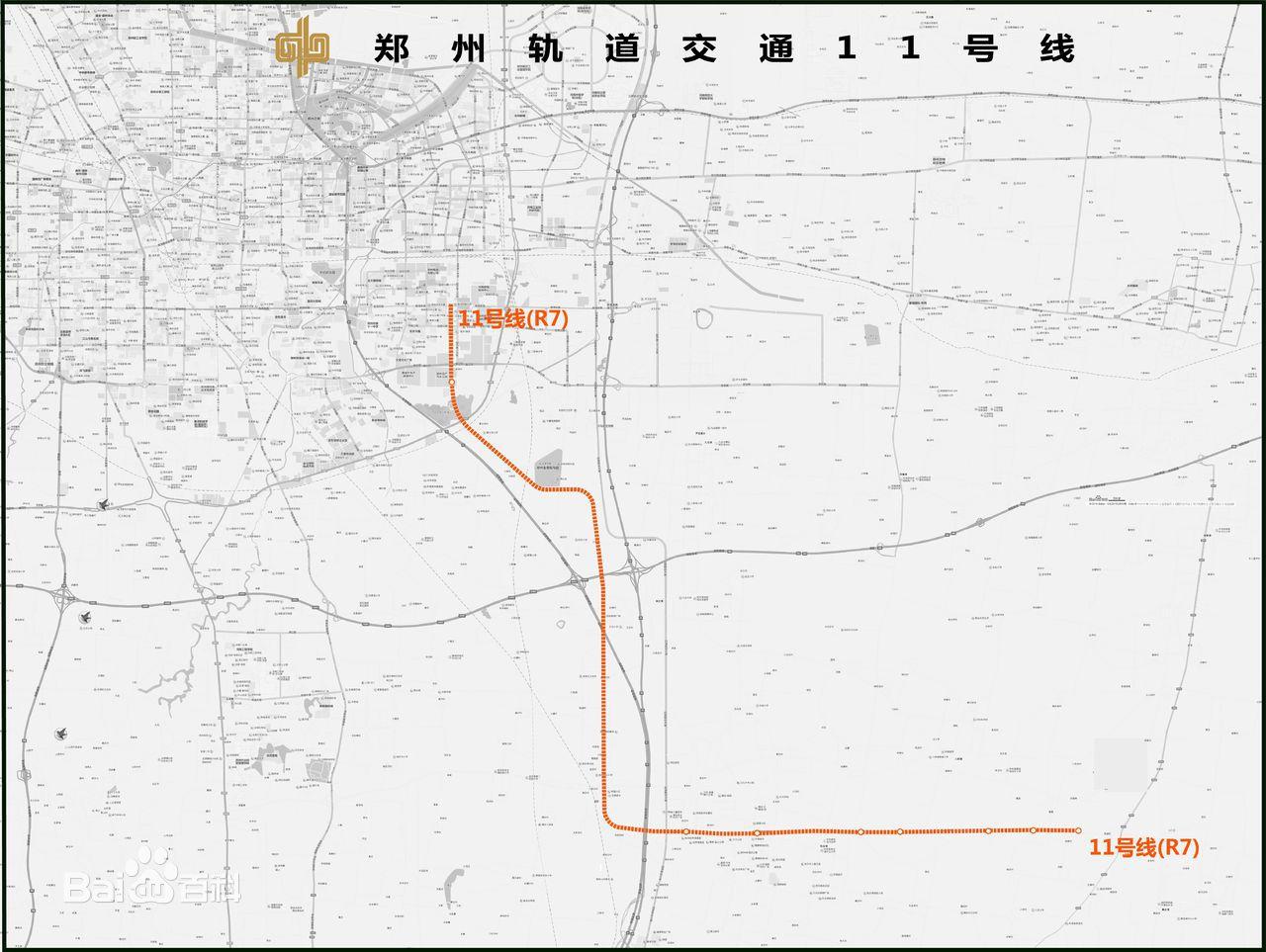 郑州地铁11号线规划图