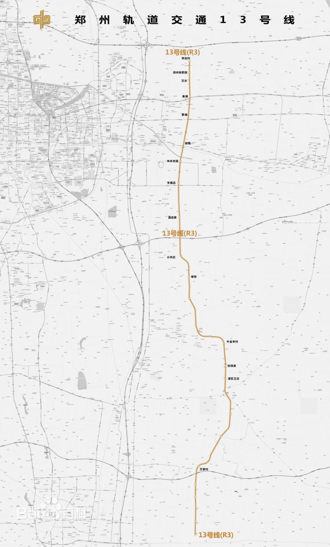郑州地铁13号线线路图图片