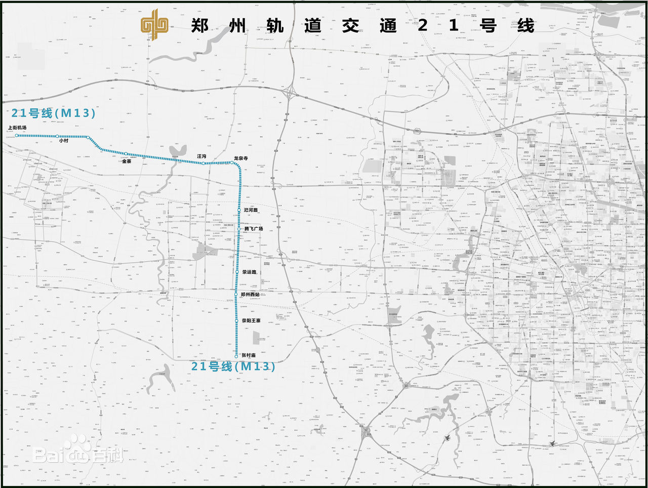 郑州地铁21号线规划图