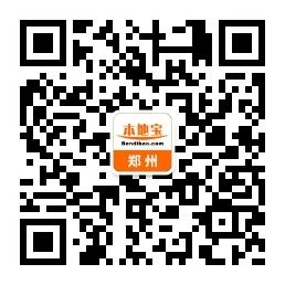 2018郑开马拉松全程马拉松线路图