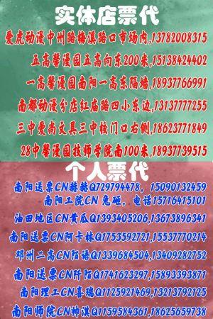 160830112301bc6809.jpg