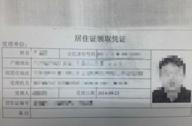 权威发布:驾驶证审验公安部出新规