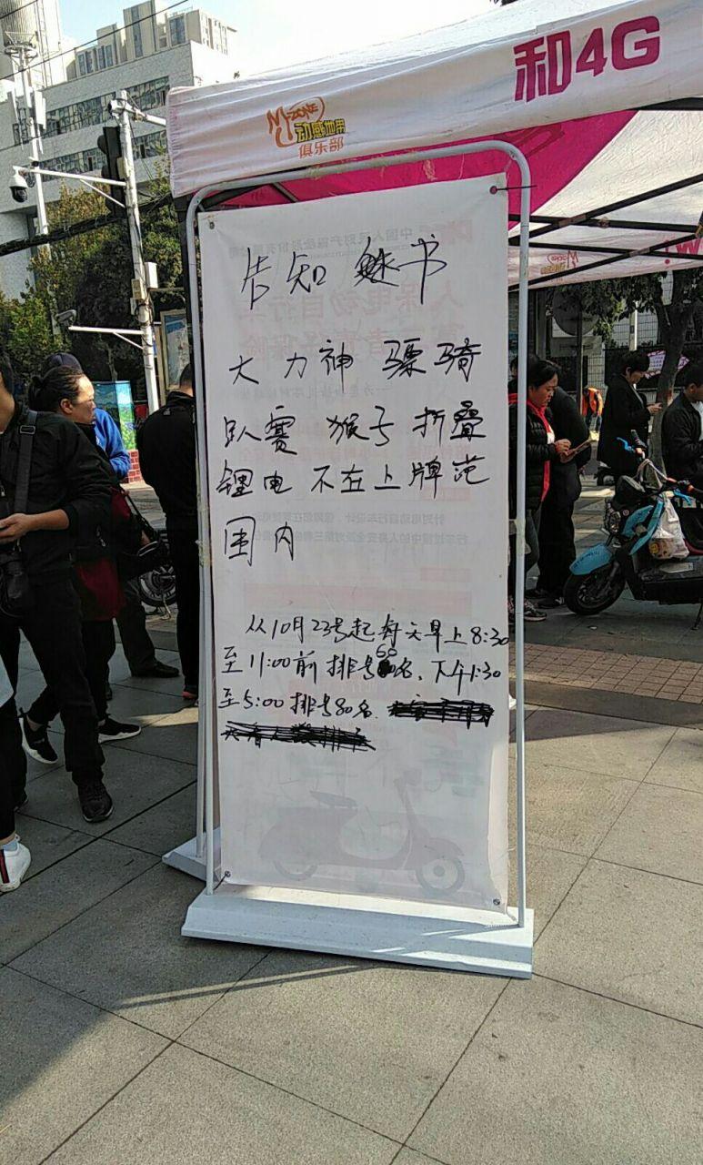 郑州骠骑可以上电动车车牌吗?