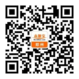 郑州地铁规划图(2018最新版)