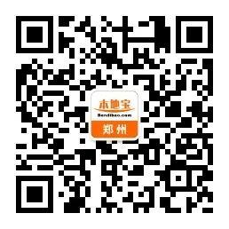 2018郑州国庆节活动(持续更新)