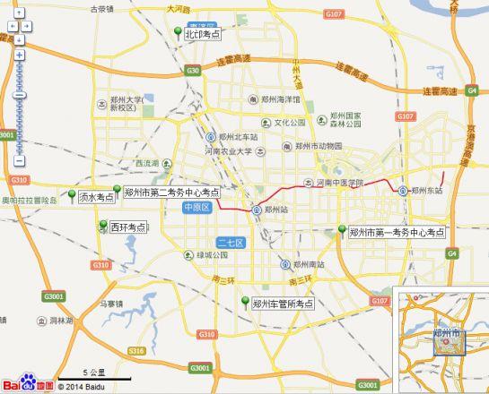 郑州市区驾驶证考点分布