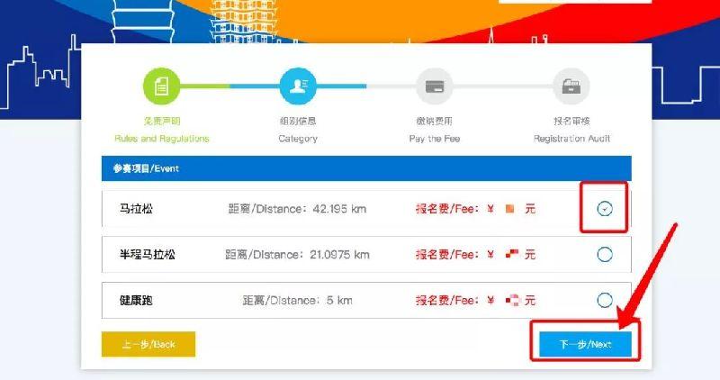 2018郑州国际马拉松全攻略(报名 费用 比赛 亮点)