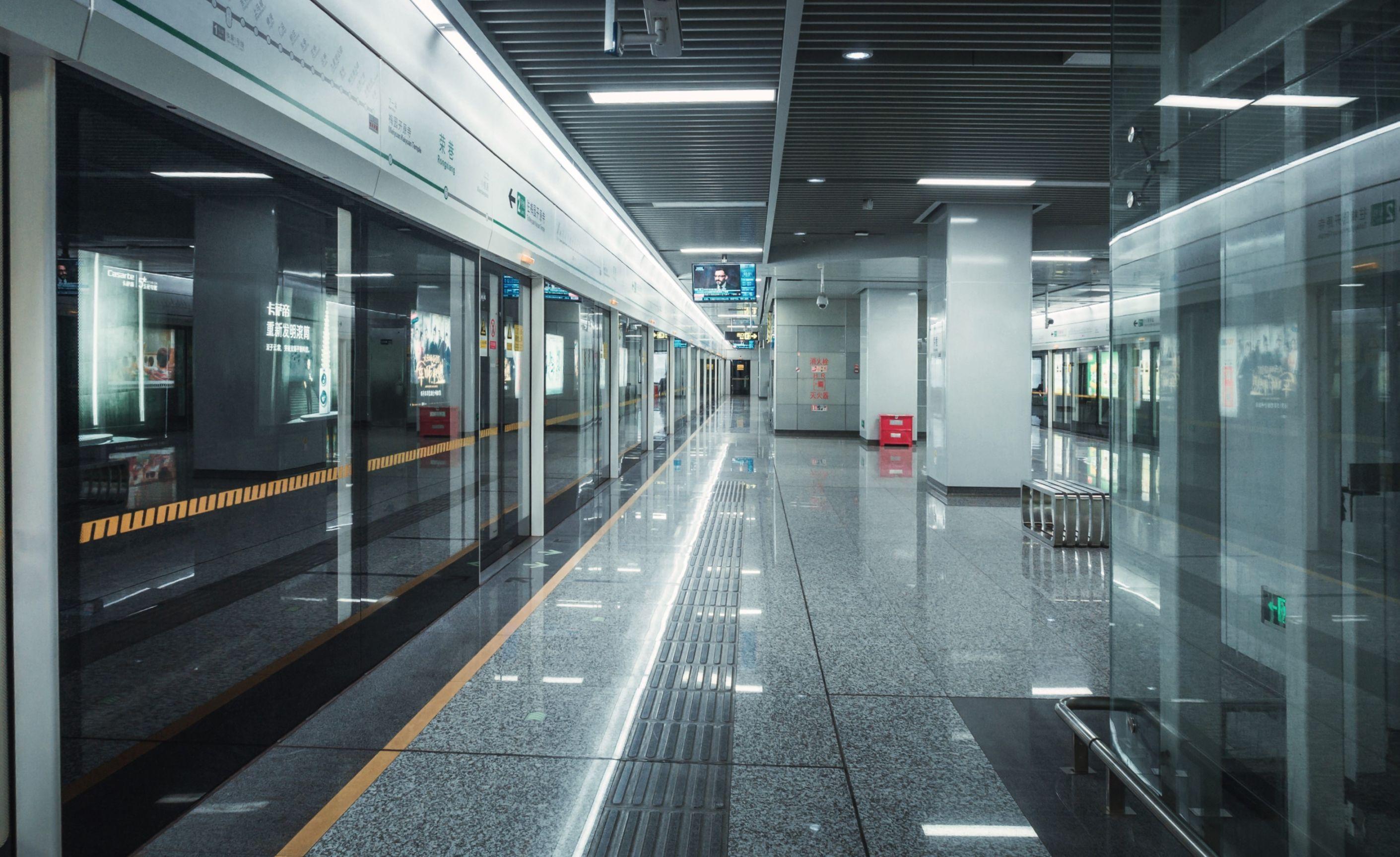 2021年3月鄭州地鐵最新時刻運營表