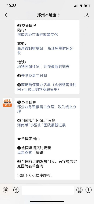受新型肺炎影响,黄委会推迟招考通知!