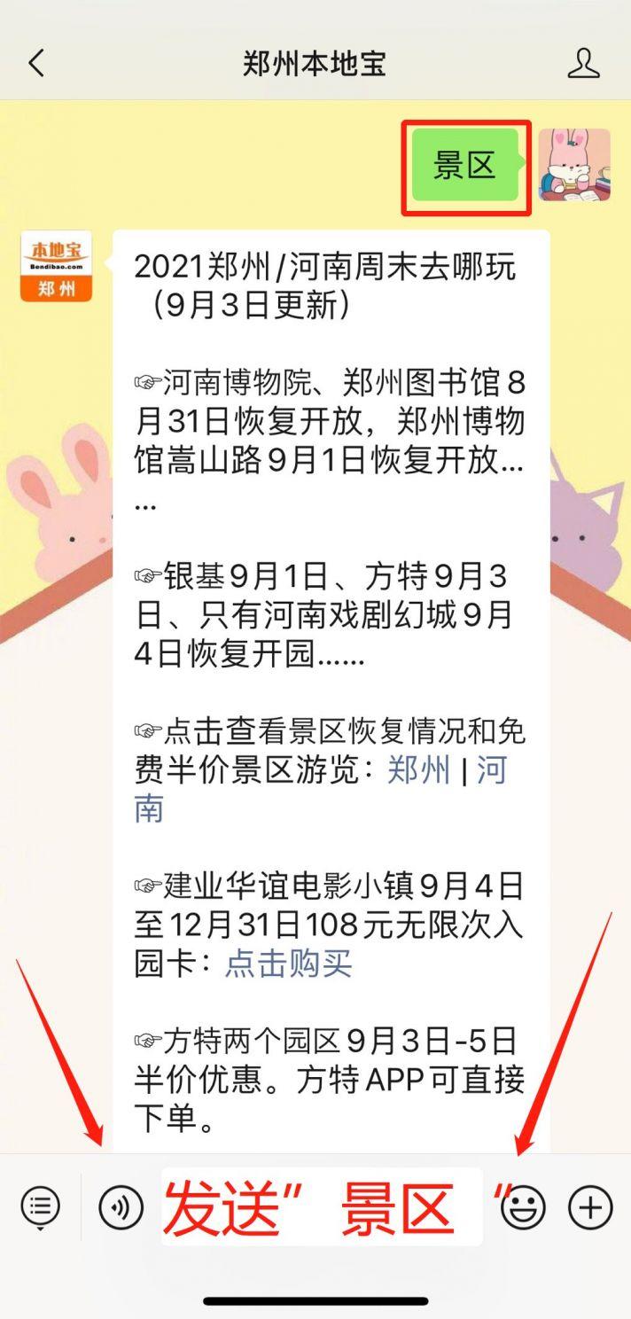 郑州美术馆瑞达馆9月14日恢复开放(需提前预约)