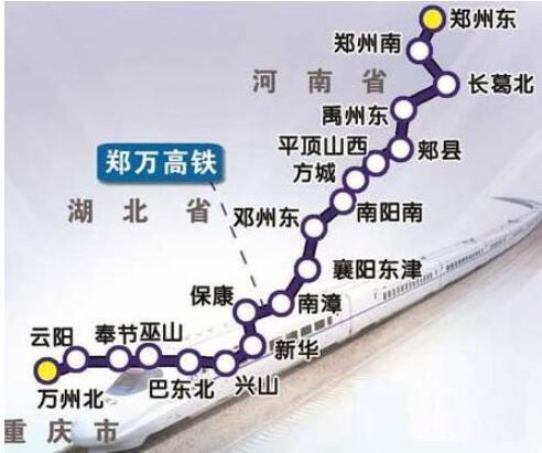 郑万高铁河南段几个站点