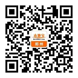 取消高速公路省界收费站后,河南省车辆通行费减免政策将有哪些变化?