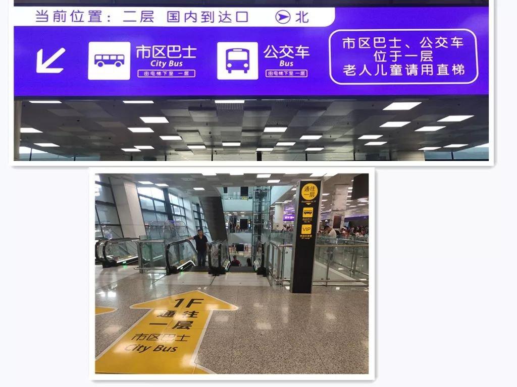 安阳到郑州机场大巴_郑州机场下飞机如何乘坐机场巴士?- 郑州本地宝